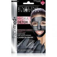 Eveline  Valomoji-drėkinamoji veido kaukė  8viename su aktyvuota anglimi 2*5ml.